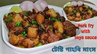 pork curry assamese