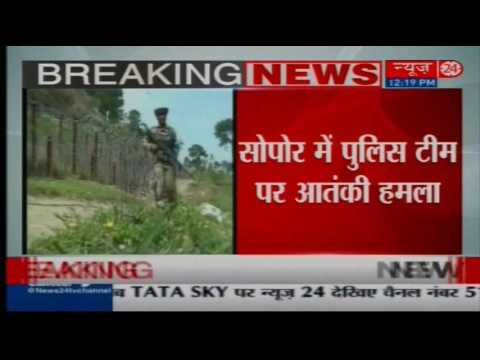 Sopore: Terrorists attack police team; nobody injured