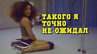 Японка Келли пригласила посмотреть на ее танец на шесте