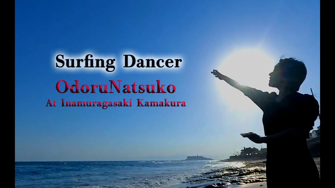 Dancer ODORUNATSUKO 3D180VR