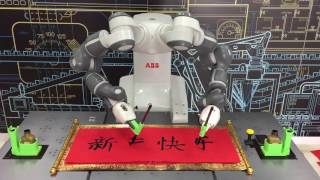 ABB's YuMi wishes you a Happy Lunar New Year