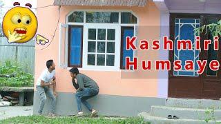 Kashmiri funny neighbors | Best Kashmiri Comedy | Koshur Kalakar