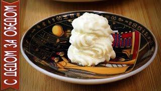 Как Сделать Сливки Для Взбивания в Домашних Условиях 🍚 Рецепт Сливок Из Молока и Сливочного Масла