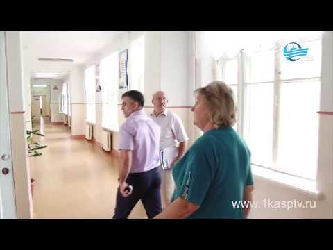 В Каспийске началась проверка подготовки школ к новому учебному году