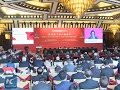 IMF, World Bank lend support to Asian Infrastructure Investment Bank (AIIB)