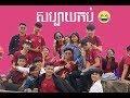 Best School Trip Ever - Vlog#2