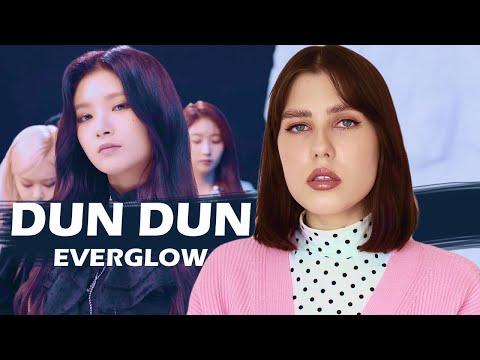 EVERGLOW (에버글로우) - DUN DUN (Russian Cover || На русском)