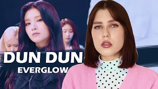 EVERGLOW (에버글로우) - DUN DUN (Russian Cover || На русском)