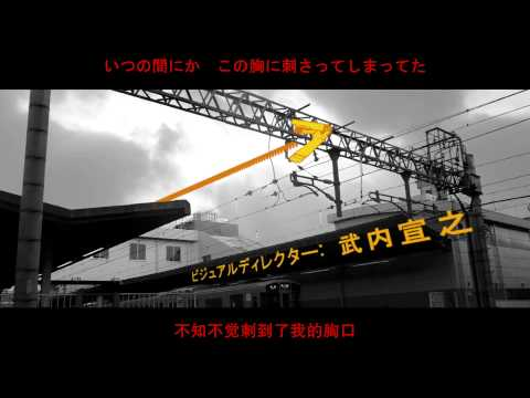 化物語op staple stable (附中日字幕)