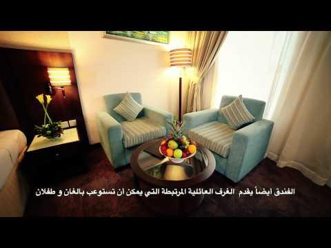 Ramada Deira Hotel, Dubai