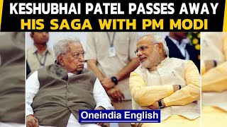 Keshubhai Patel passes away, know about his saga with PM Modi | Oneindia News