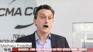 Masques : le groupe CMA CGM participe au point aérien entre la France et la Chine