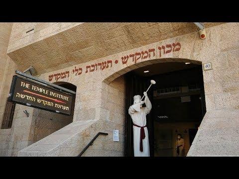 A început reconstrucția Templului din Ierusalim?