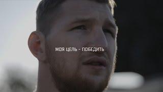 Трейлер фильма к предстоящему бою Владимира Минеева против Ясубея Эномото