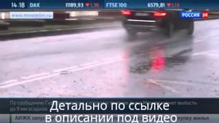 видео Погода в Севастополе на 3 дня