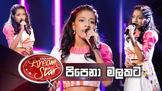 Sajani Kaveesha | Pipena Malakata (පිපෙනා මලකට) | Dream Star Season 10 Thumbnail