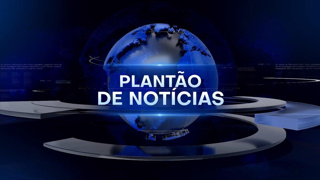 PLANTÃO DE NOTÍCIAS - 03/08/2021