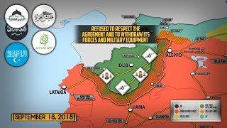 19 сентября 2018. Военная обстановка в Сирии. Израиль выразил сожаления из-за сбитого Ил-20 ВКС РФ.