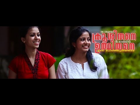 Fr.Binoj Mulavarickal_MizhiNanayum_Neram_Heart touching Song_officialHD