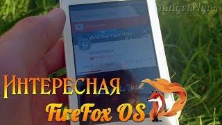 Интересная операционка FireFoxOS на alcatel onetouch Fire C