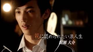 映画「さざ波ラプソディー」 劇場公開&舞台挨拶 映画出演キャスト 市來...