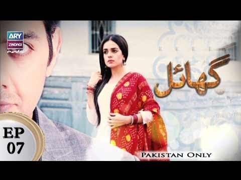 Ghayal - Episode 07 - ARY Zindagi Drama