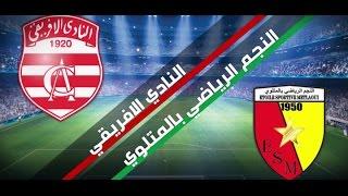 (Match complet) CA - ESM : Dimanche 18 Décembre 2016 thumbnail
