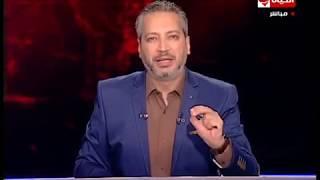تامر أمين يطالب الدولة بتوسيع نطاق المحاكمات العاجلة ..فيديو