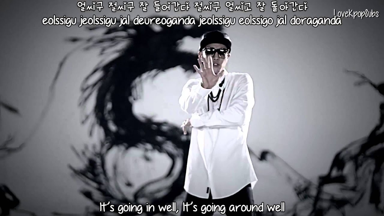 Kim Hyun Joong Ft. Jay Park - Unbreakable MV [English subs + Romanization + Hangul] HD