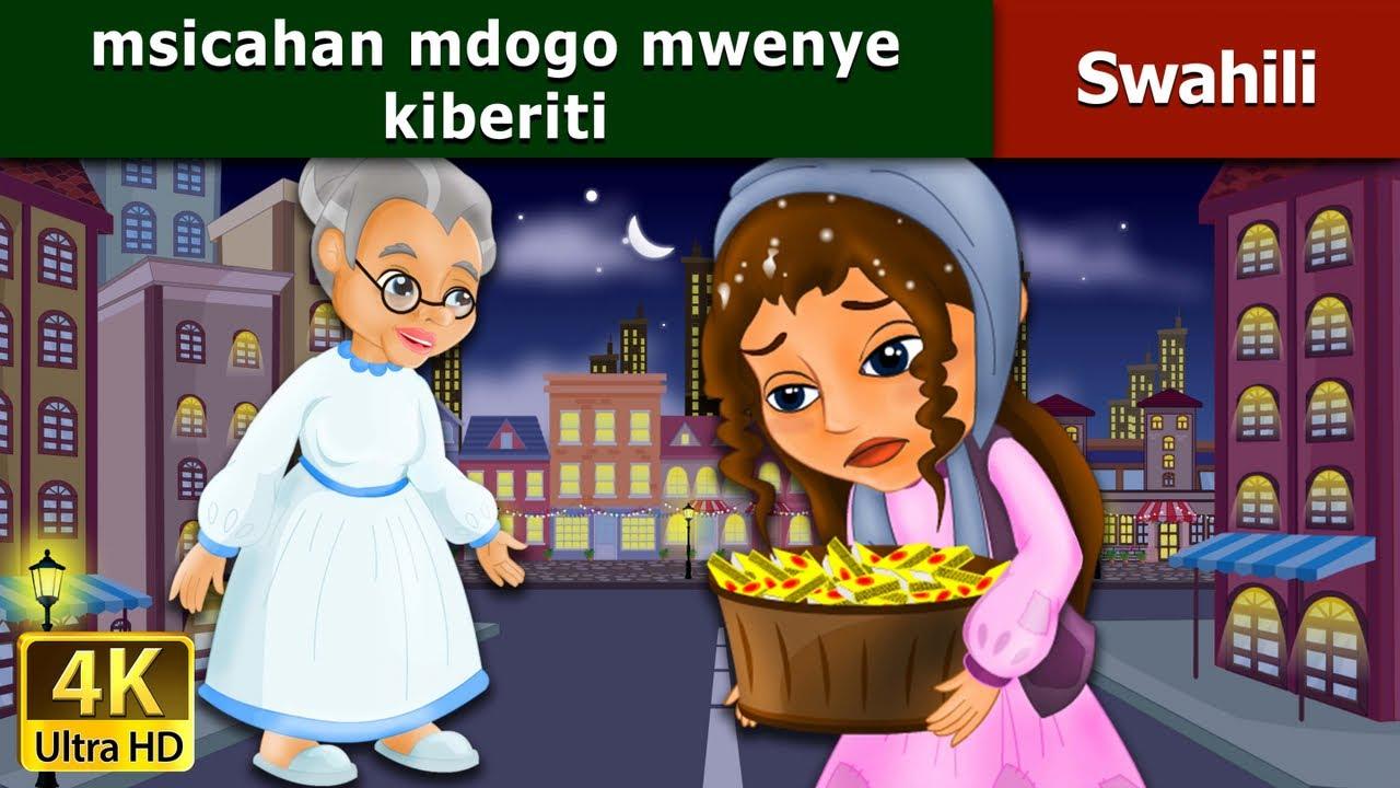 Download Msicahan mdogo mwenye kiberiti | Hadithi za Kiswahili | Katuni za Kiswahili | Swahili Fairy Tales