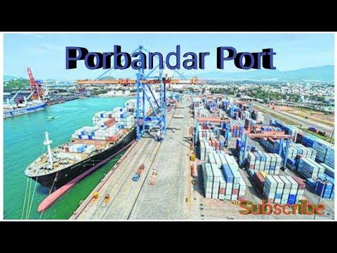 Porbandar Port | Gujarat Maritime Board