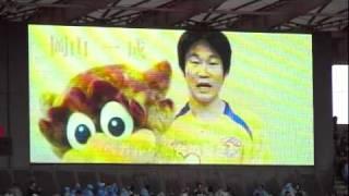 2011年J1リーグ第7節 vsベガルタ仙台(@等々力陸上競技場) 東日本大震...