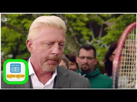 Boris Becker Bares Für Rares
