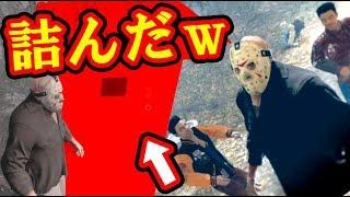 【4人実況】VS 武闘派日本人軍団&バレバレなガッチマン【 Friday the 13th: The Game 】 #35