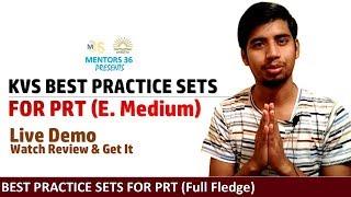 KVS PRT Practice Sets - Set of 5 Full Length Mock Sets for KVS PRT Latest Pattern English Medium