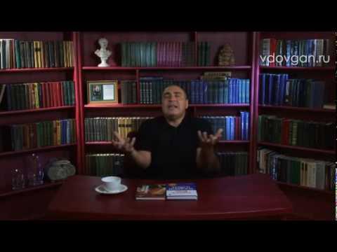 видео: Какую сферу деятельности выбрать? Видео ответ тренера успеха Владимира Довганя