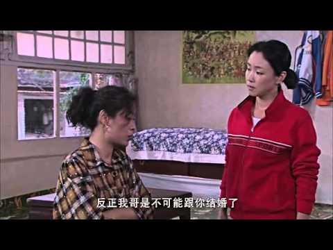 马翠兰爱情_翠兰的爱情第7集 翠兰马艳大打出手 - YouTube