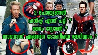 What happened hulk how thanos know tony (iron man) time travel movie avengers infinity war Malayalam