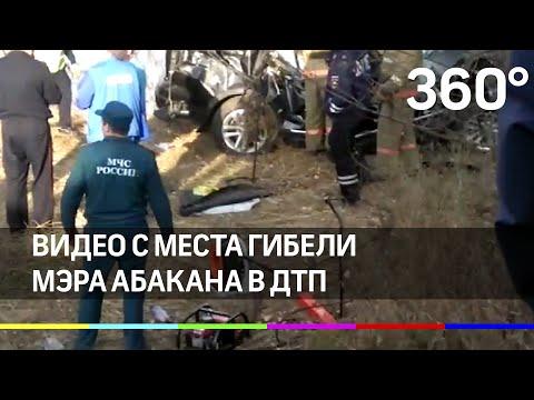 Мэр Абакана Николай Булакин погиб в ДТП в Красноярском крае