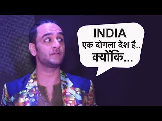 Vikas Gupta ने दिया INDIA पर SHOCKING STATEMENT, ये रही बड़ी वजह