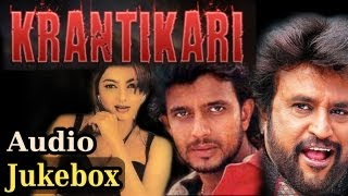 Krantikari - all songs - rajinikanth - mamta kulkarni