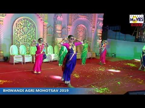 CHAM CHAM Ll BHIWANDI AAGARI MOHOTSAV 2019    PRINCE MOVIES DAY 2