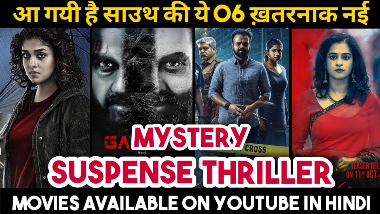 Download Top 6 South Mystery Suspense Thriller Movies In Hindi|South Suspense Hindi Movies|Anjaam Pathiraa