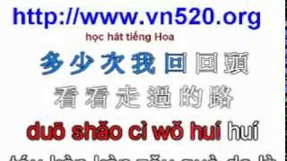 YouTube - Tiểu Phương ( phiên âm )- 小芳 (拼音).flv