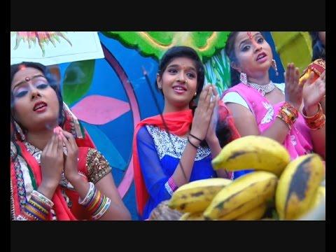 Anjali Bhardwaj - ऐ माई भूख जाई छठ के परबिया ॥ |छठ पूजा के गीत  - New Bhojpuri Chhath Puja Geet