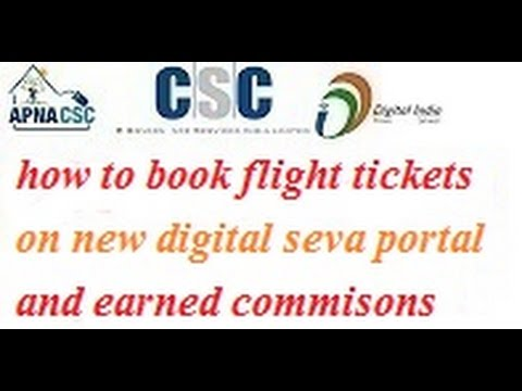how to book flight tickets on new digital seva portal and earned commisons