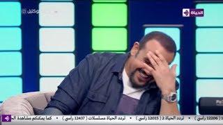"""لؤي يغني لـ محمد هنيدي في """" شريط كوكتيل """" صدمة هشام عباس , ضحك 😂😂"""