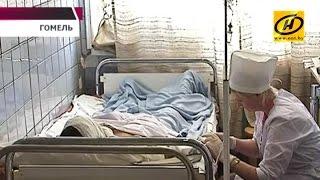 «Дорогой» больничный: житель Гомеля провёл четыре месяца под наблюдением врачей и ещё остался должен