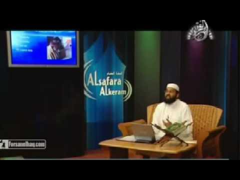 13 Steps to Memorize the Quran by Yasir Qadhi ...