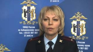 Трое жителей Хабаровска похитили мальчика и требовали 500 тысяч выкупа